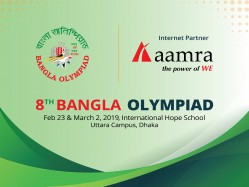 8 th Bangla Olympiad 2019